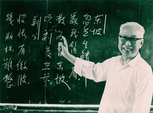 1981_4%20南宁.jpg