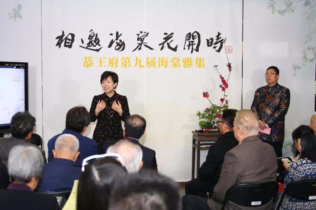 南开大学文学院张静副教授代叶嘉莹先生致辞.jpg