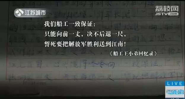 江阴文化博物馆.jpg