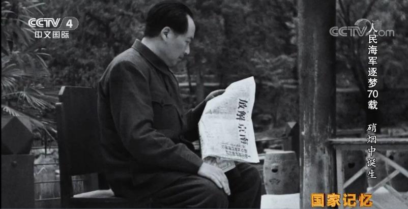 毛泽东看报纸.jpg