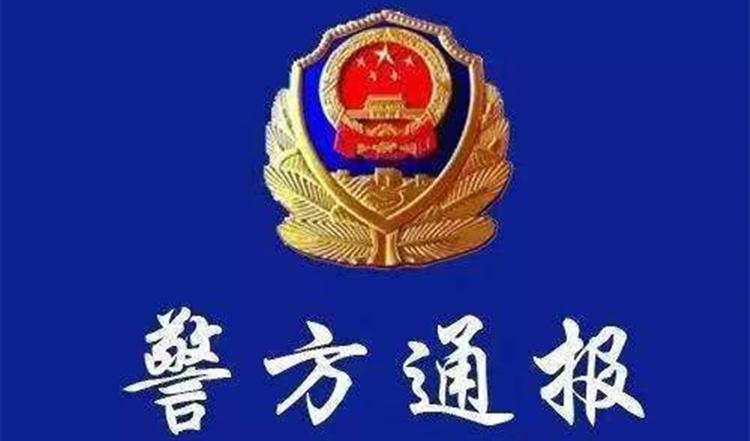 江西杀害女儿同学家长被刑拘,事发学校校长被停职
