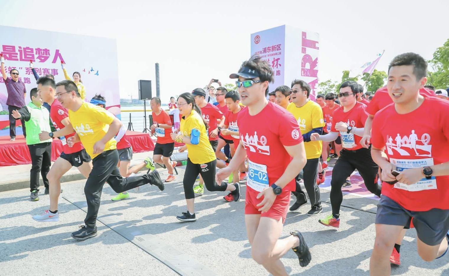 4000名跑友集结滴水湖,百团健康跑风云来袭