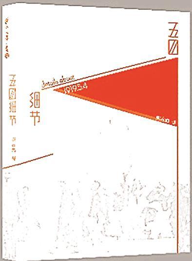 DS70513_p12_b.jpg