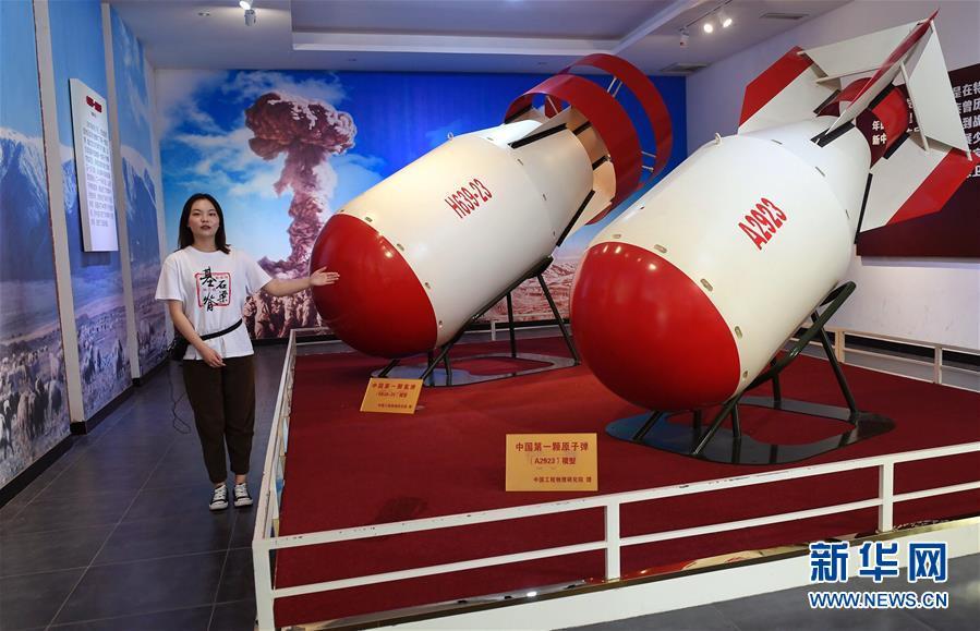 """(壮丽70年·奋斗新时代·图文互动)(4)历史的天空将永远镌刻他们的名字——探访中国""""两弹城"""""""