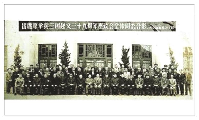 1988年4月原伞兵三团起义三十九周年座谈会的全体同志合影.jpg