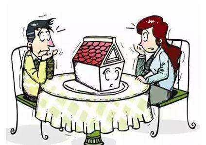 夫妻一方婚前购房,婚后房租该归谁?法院说这是夫妻共有财产