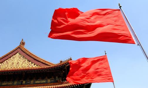 旗帜.jpg