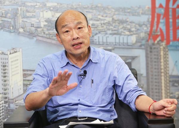 韩国瑜:高雄市长补选人选,心中已有数