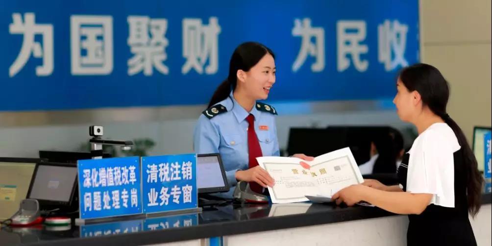 减税效应立竿见影,上海企业发展有信心