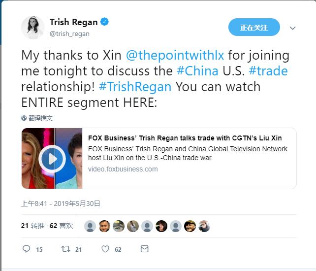 """一场中美关注的女主播""""辩论""""显示美国对中国有多不了解;网友:感谢节目提供了解彼此的好机会"""