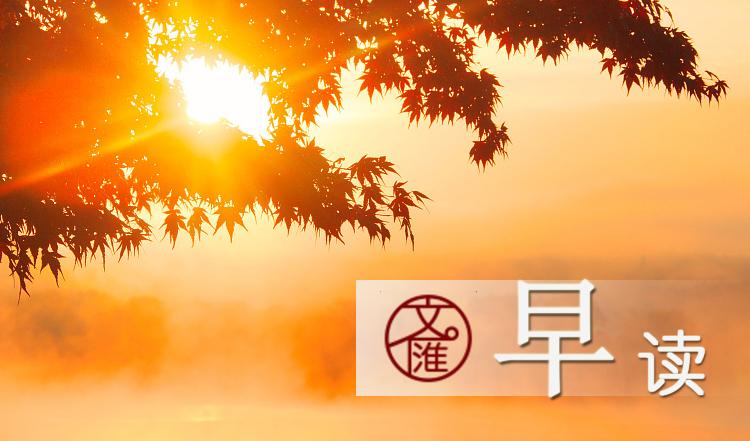 任正非5月21专访,中国好戏,激活上海文旅融合更多超链接