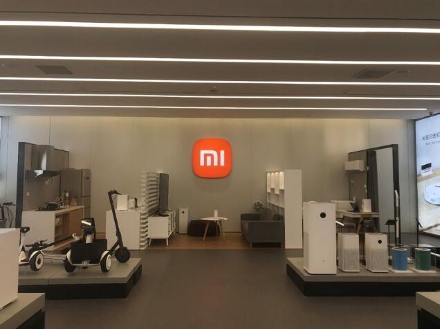 小米公司文化展厅与办公区.jpeg