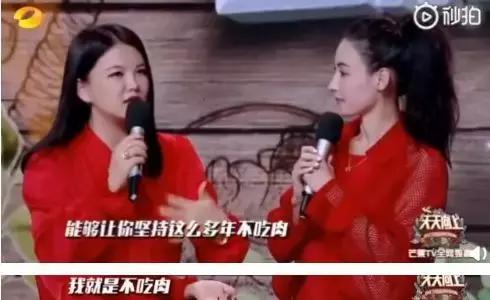 娱乐圈共识之一:千万别和张柏芝合影!公开处刑现场