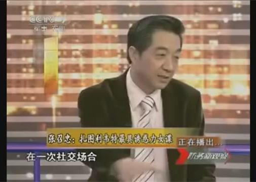 国防大学教授张召忠少将.jpg