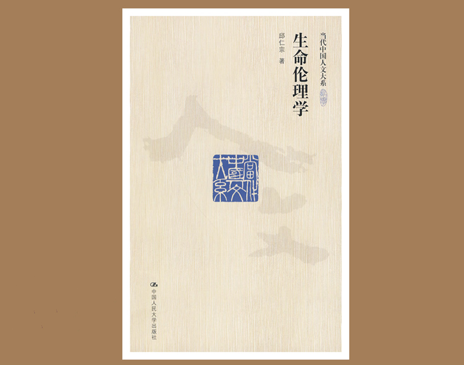20769001-1_o_副本.jpg