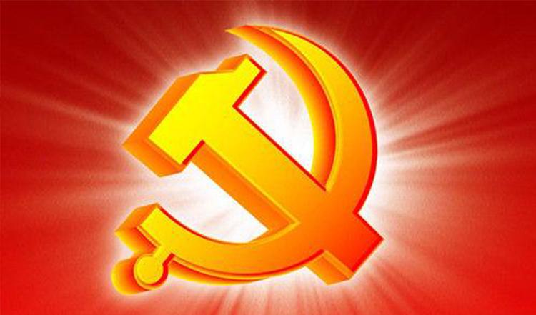 党旗4.jpg