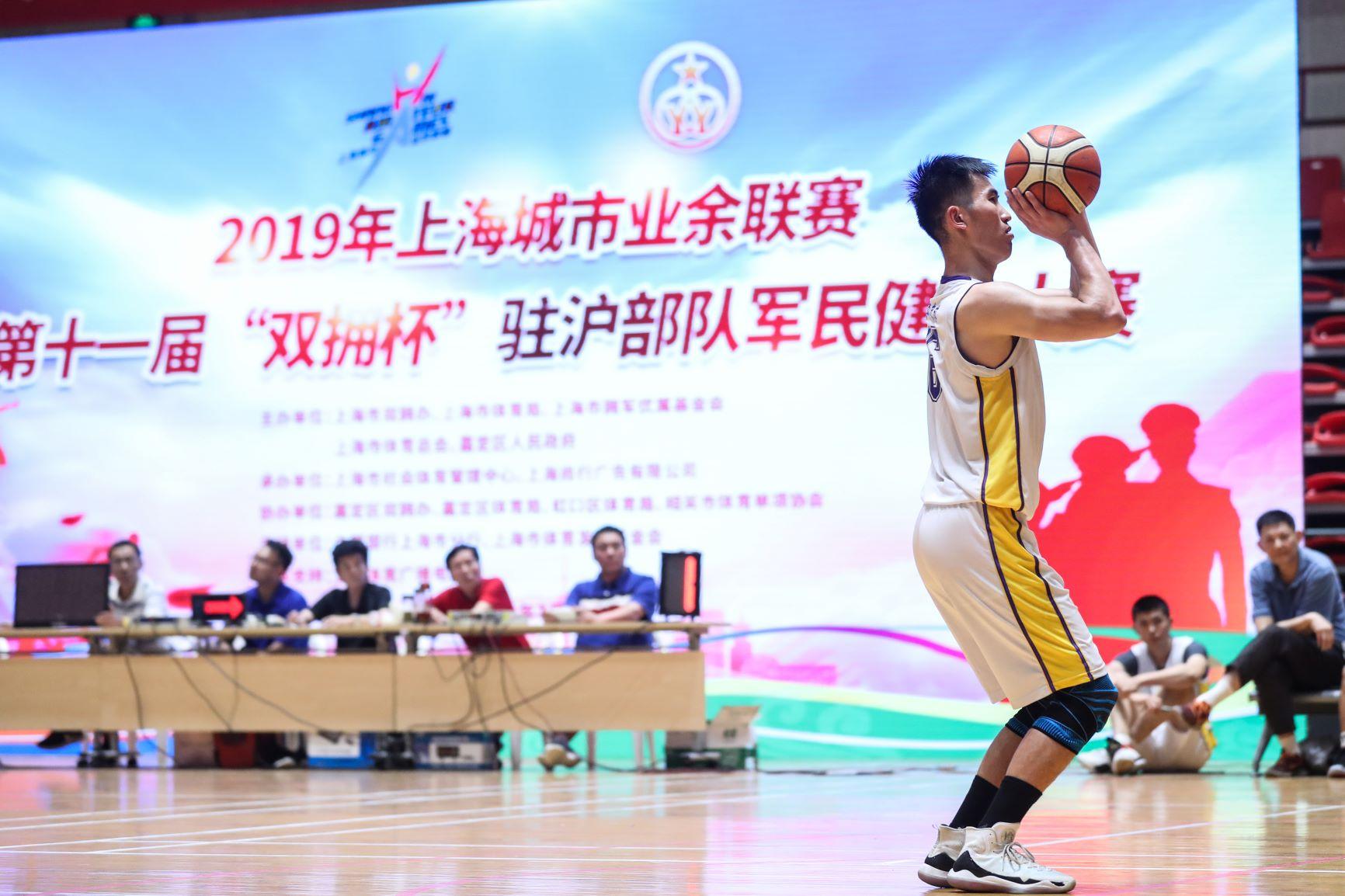 190714 上海城市业余联赛双拥杯决赛颁奖仪式_5.JPG