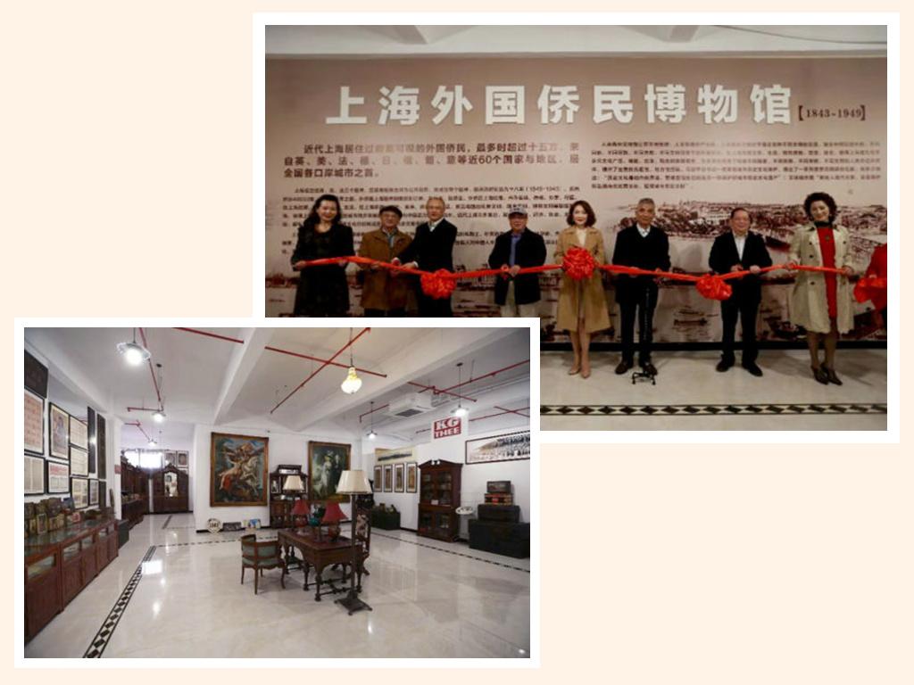 上海外国侨民博物馆开馆_副本.jpg