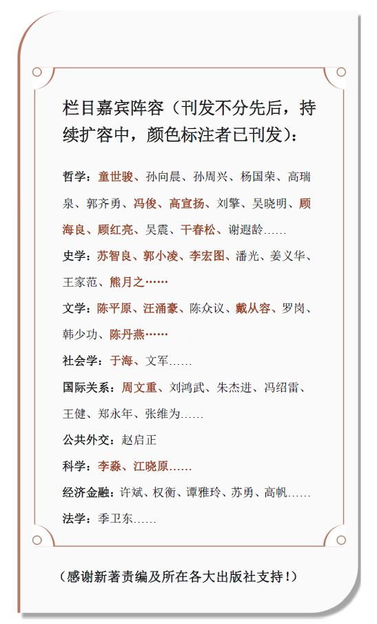 chengpingyuan.JPG