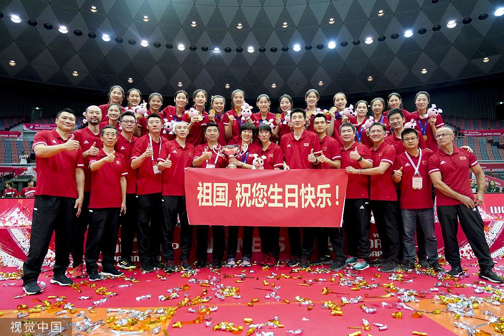 中国女排.jpg