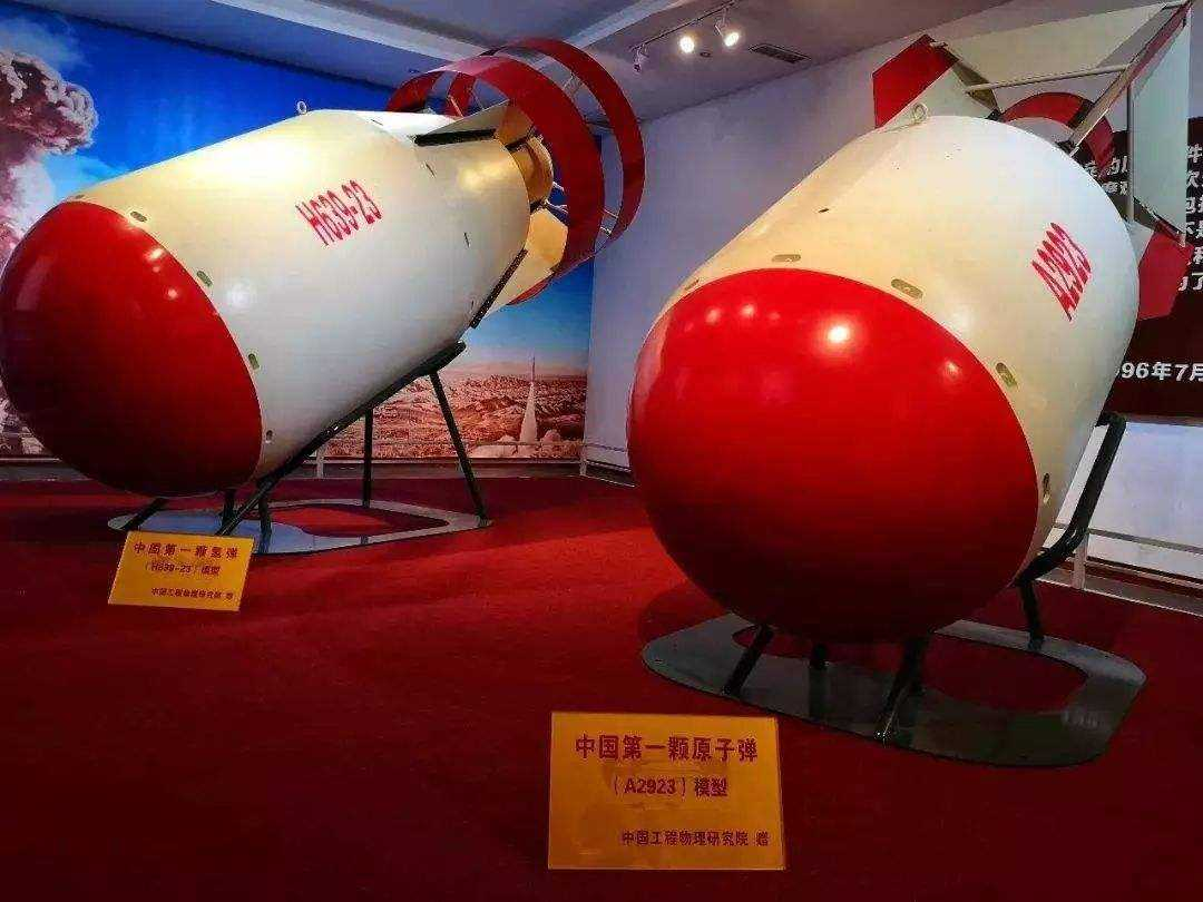 六四年原子弹核武器实验成功.jpg