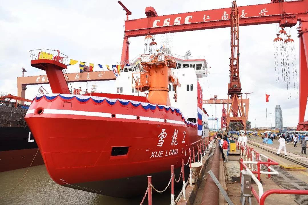 首艘中国造极地破冰船雪龙二号.jpg