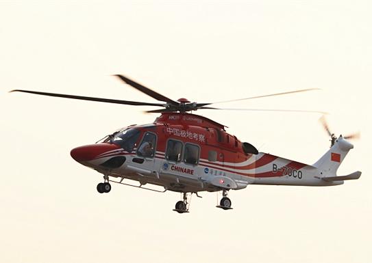 雪龙2号破冰船雪鹰301(AW169型)直升机_副本.jpg