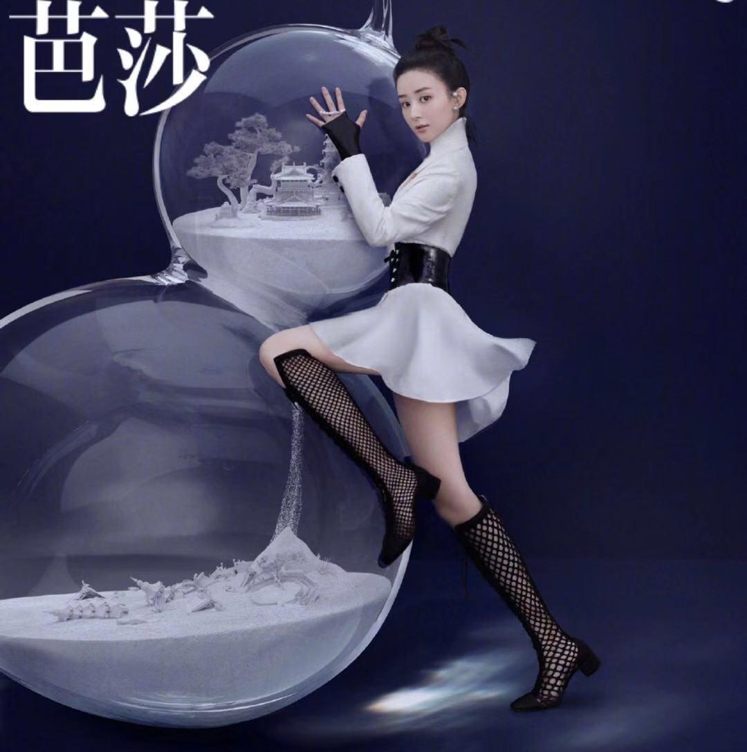 http://www.fanchuhou.com/keji/1034157.html