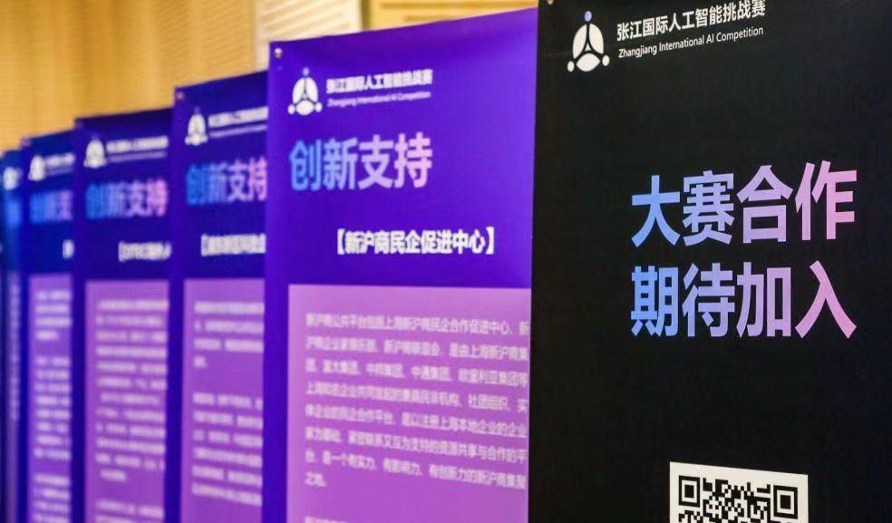 http://www.reviewcode.cn/wulianwang/86536.html