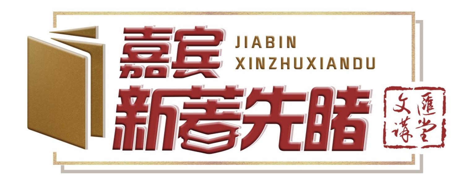 http://www.ysj98.com/jiaoyu/1630349.html