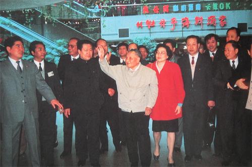 鄧小平參觀國貿.jpg