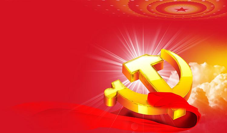 黨旗2.jpg