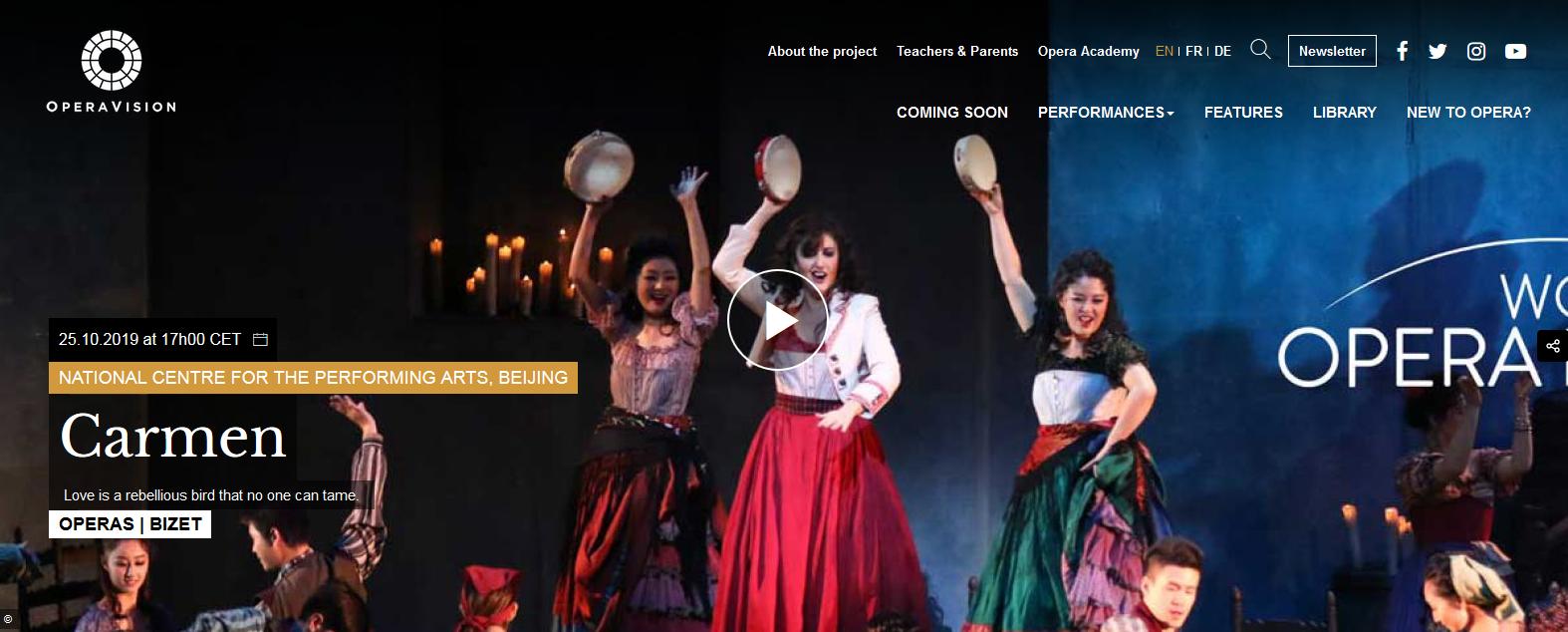 國家大劇院制作歌劇《卡門》在歐洲歌劇聯盟歌劇視角網站呈現.png