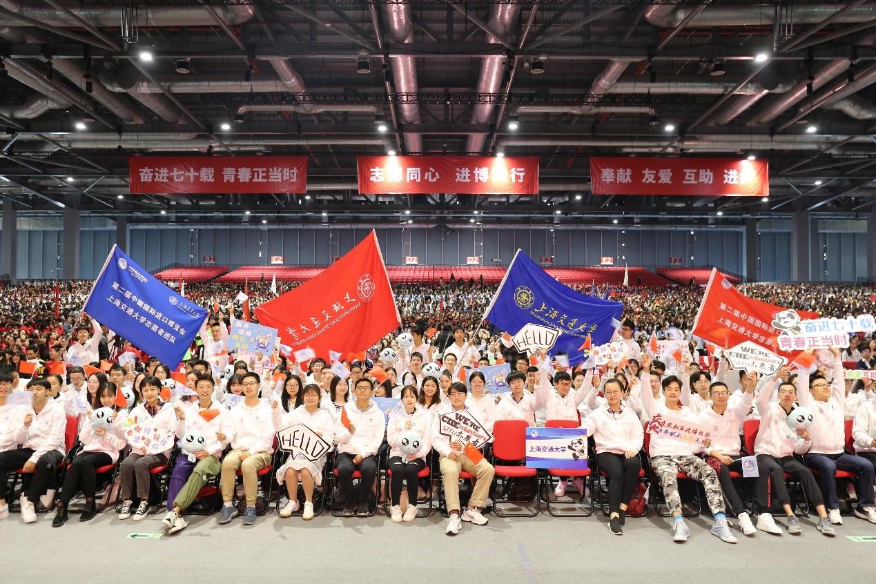 上海市出征儀式-交大志愿者大合照.jpg