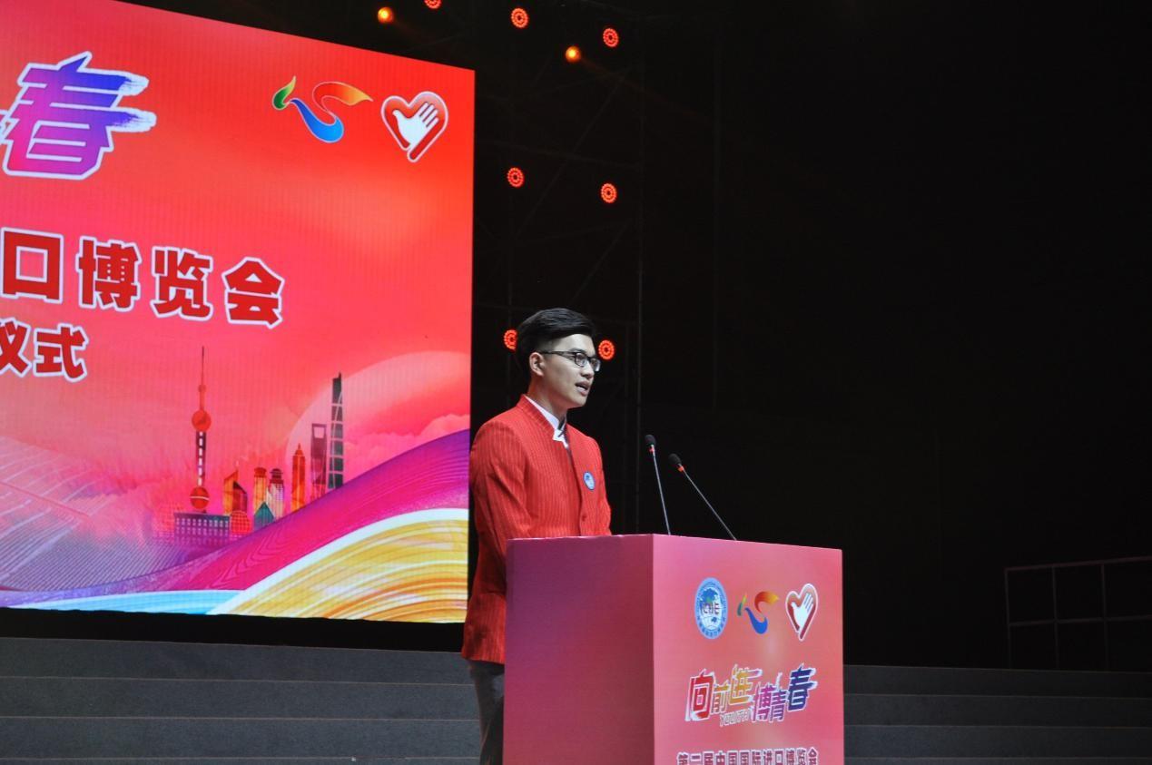 交大進博會志愿者鄭思航在上海市出征儀式上發言.jpg