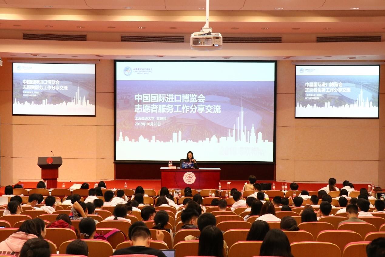 市級培訓在交大閔行校區舉辦 交大黃超蕓做講座.jpg