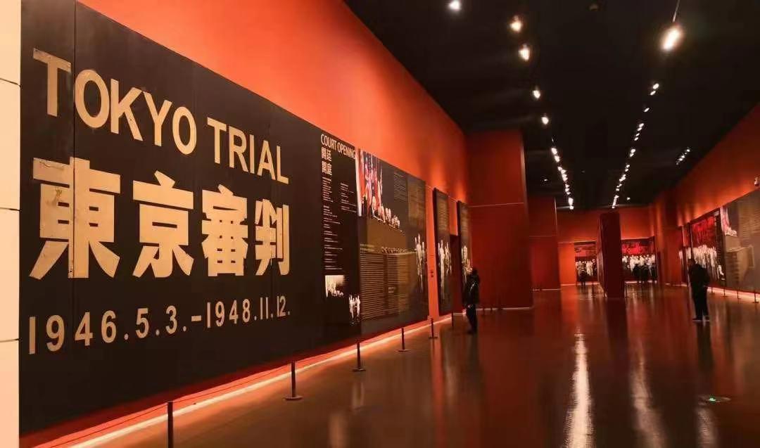 《东京审判》2018年在中华艺术宫展出.jpg