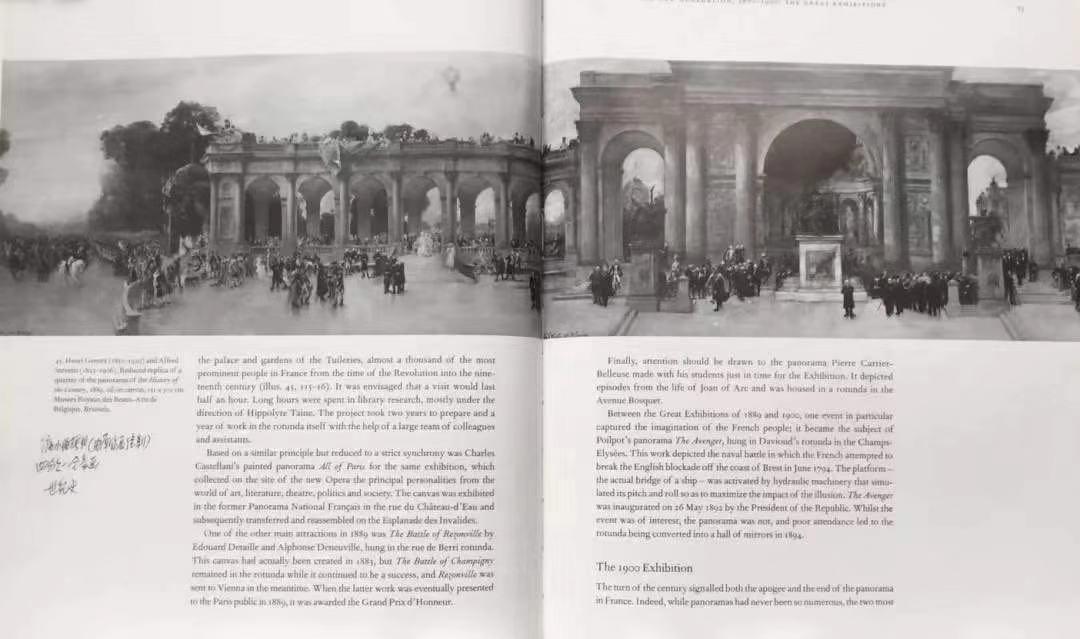 收入《世界全景画》一书中的19世纪法国全景画《世纪历史》(局部)。图为原作者绘制的缩小了四分之一的画作,现存于布鲁塞尔比利时皇家美术馆.jpg