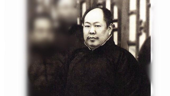 姚华(1876-1930).jpg