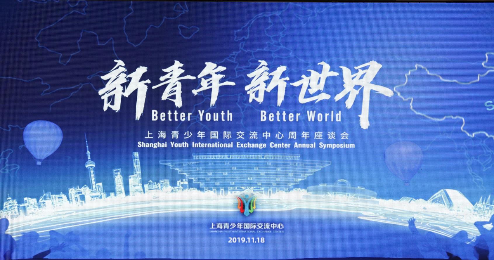 """留学人员呈现""""低龄化"""",这些文体交流活动可以帮助青少年顺利""""与世界相连"""""""