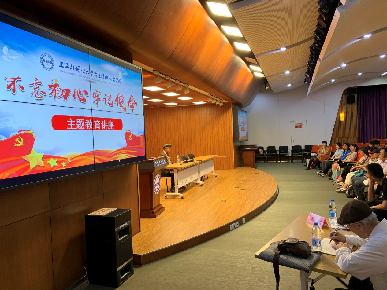 上海工商外国语.jpg