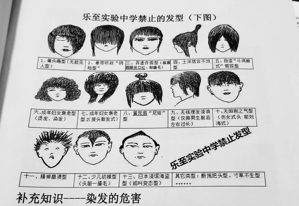 http://www.weixinrensheng.com/shishangquan/1174289.html