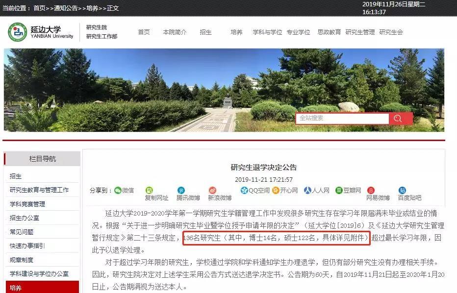 http://www.whtlwz.com/tiyuyundong/60870.html