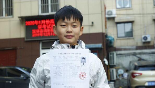 http://www.jiaokaotong.cn/shangxueyuan/278147.html
