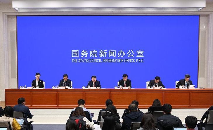 国新办就《长江三角洲区域一体化发展规划纲要》有关情况举行新闻发布会.jpg