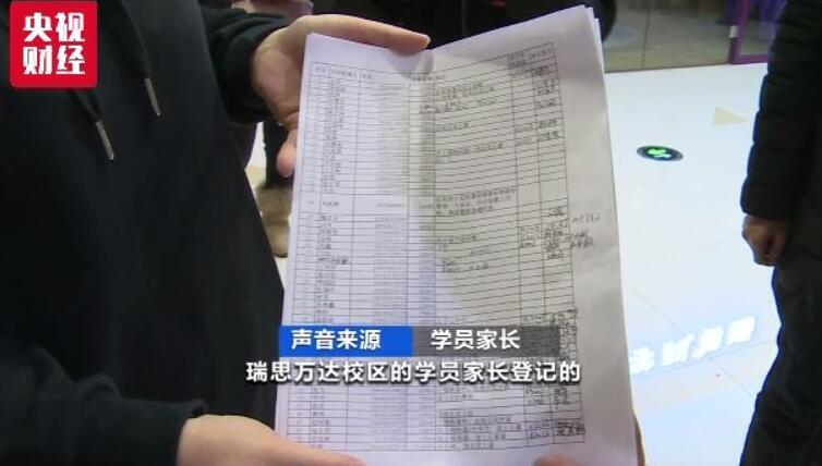 http://www.xzklgb.tw/caijingfenxi/345612.html
