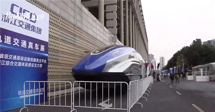 时速600公里级高速磁浮真车首次亮相,网友:光看驾驶舱,说是星战飞船我也信