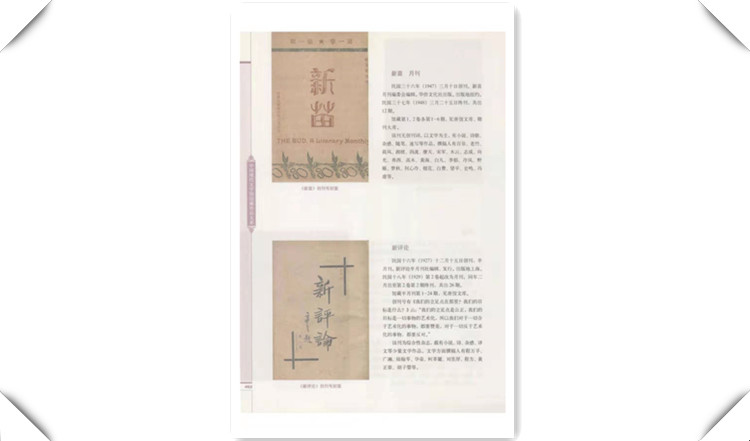 /sifanghua/1358906.html