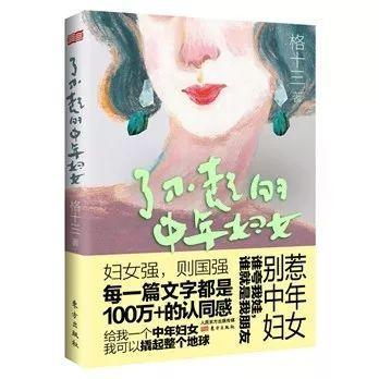 /sifanghua/1358901.html