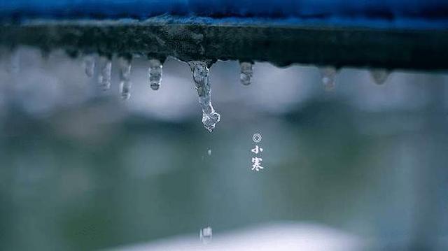 北京赛车交流群qq:西安14日至15日有雨雪 市应急管理局要求做好防范